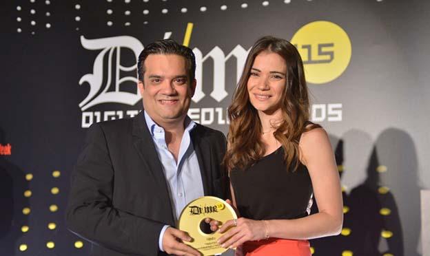digital_awards
