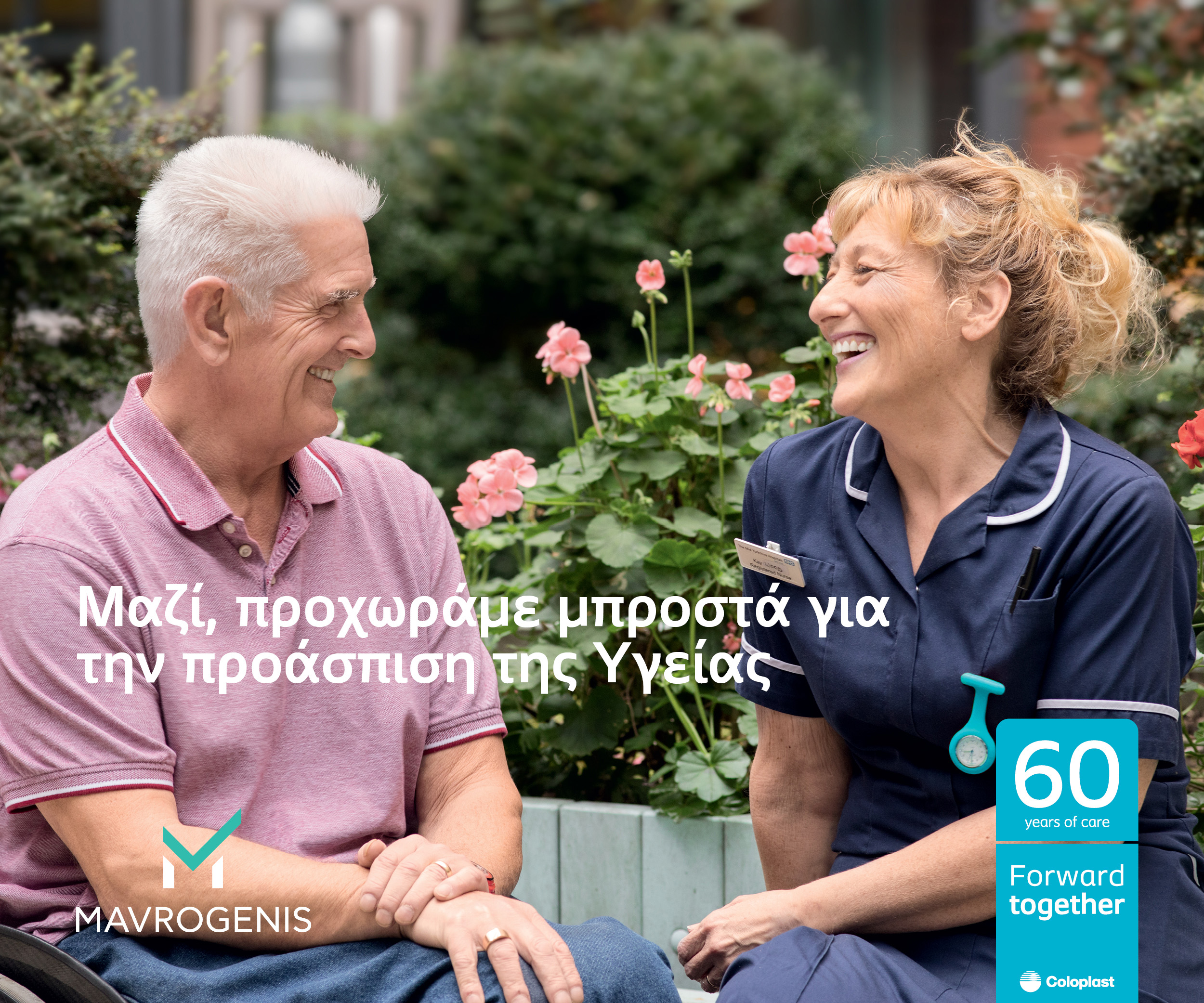60-years-coloplast_web_banner-300×250-new